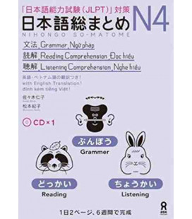Nihongo So-Matome (Grammar & Reading & Listening N4) -(enthält CD)