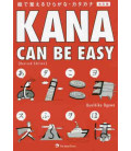 Kana can be Easy (Revised Edition)