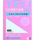 Try! N1 (überarbeitete Auflage)
