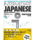 An Integrated Approach to Intermediate Japanese [überarbeitete Auflage] - enthält 2 CDs