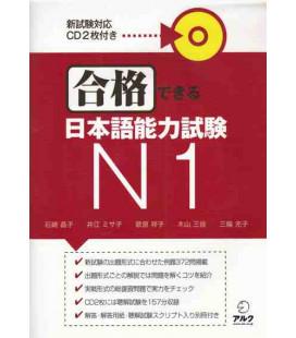 Gokaku Dekiri (Stufe 1) – enthält eine CD