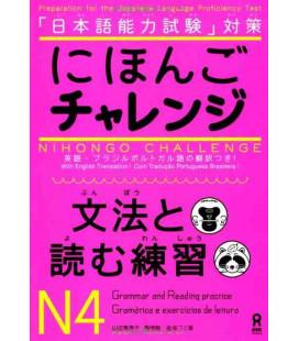 Nihongo Challenge N4 Grammatik und Lektüre (JLPT mit Übersetzungen auf Englisch und Portugiesisch)