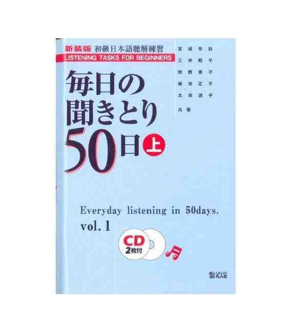 Everyday Listening in 50 Days- Vol. 1 (enthält 2 CDs)