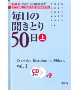 Everyday Listening in 50 Days- Vol. 1 (enthält 2 CDs)