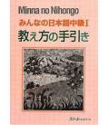 Minna no Nihongo- Mittelstufe 1 (Lehrerhandbuch)