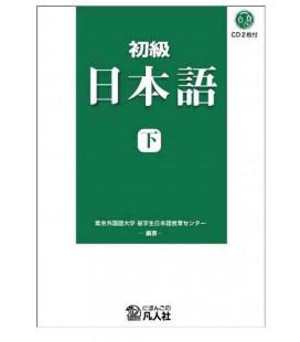 Shokyu Nihongo 2- (Enthält 2 CDs)