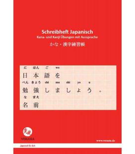 Schreibheft Japanisch - Kanji-Übungen mit Platz für die Aussprache (Pack mit 5 Heften)