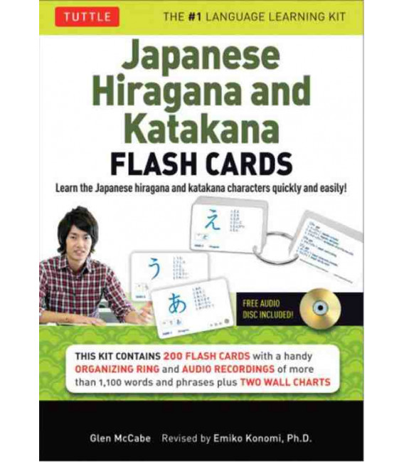 Japanese Hiragana & Katagana Flash Cards