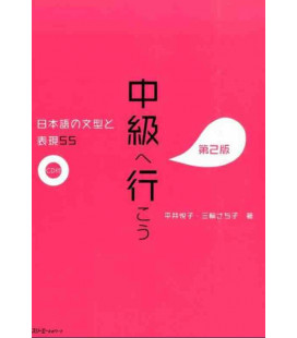 Let's go to Intermediate level Japanese Sentence Patterns and Expressions 55 (Incluye CD) 2nd edit