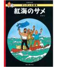 Kohle an Bord -Tim und Struppi - (japanische Version)