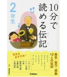 "10-Bu de yomeru denki ""Biografien"" (Lektüren für die Grundstufe 2 in Japan)"