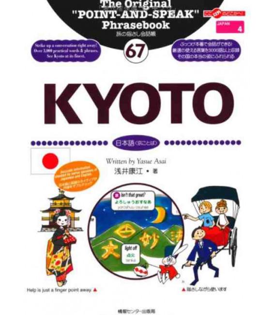 """El libro de las frases útiles para """"Hablar señalando"""": Kyoto (Colección Japan 67)"""
