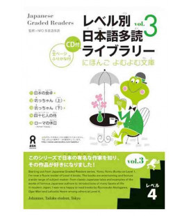 Japanese Graded Readers, Band 4- Volume 3 (Enthält eine cd)