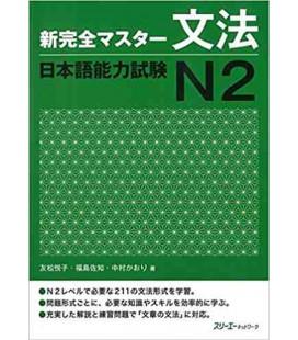 New Kanzen Master JLPT N2: Grammatik