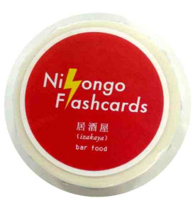 "Cinta adhesiva decorativa japonesa ""Nihongo flashcards"" - Izakaya (Bar food)"