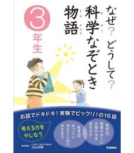 """Naze? Doushite? """"Spannende Geschichten zur Wissenschaft"""" (Lektüren 3. Klasse Grundschule in Japan)"""