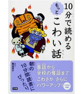 "10-Bu de yomeru motto kowai hanashi ""Noch mehr Gruselgeschichten"" - Zum Lesen in 10 Minuten"