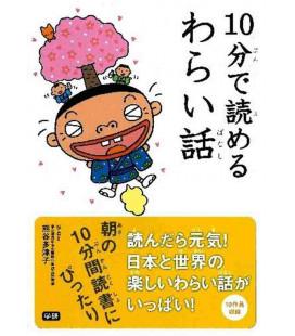 """10-Pun de yomeru waraibanashi """"Lustige Geschichten""""- Zum Lesen in 10"""