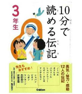 """10-Bu de yomeru denki """"Biografien"""" – Zum Lesen in 10 Minuten (Lektüre der 3. Klasse Grundschule in Japan)"""