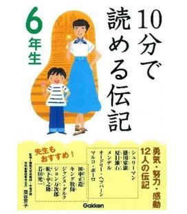 """10-Bu de yomeru denki """"Biografien"""" – Zum Lesen in 10 Minuten- (Lektüre der 6. Klasse Grundschule in Japan)"""