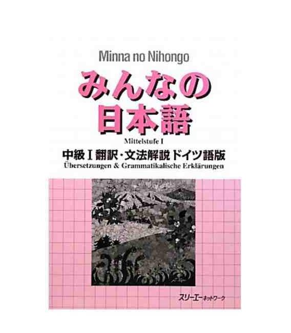 Minna no Nihongo Mittelstufe 1- Übersetzung und Grammatik auf deutsch (Chukyu 1)