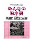 Minna no Nihongo Chukyu I - Übersetzung und Grammatik auf deutsch