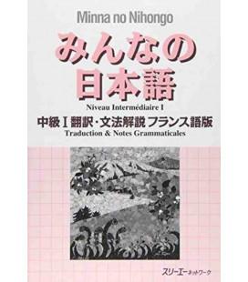 Minna no Nihongo Chukyu I - Übersetzung und Grammatik auf französisch