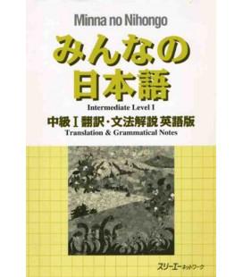 Minna no Nihongo Chukyu I - Übersetzung und Grammatik auf englisch