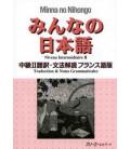 Minna no Nihongo Chukyu II - Übersetzung und Grammatik auf französisch