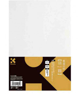 Kalligraphieblätter Kuretake – model LA5-4 (Grundstufe – 20 blätter) Feines Papier