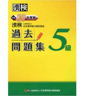 Simulator der Kankenprüfung Stufe 5 – veröffentlicht von der Japan Kanji Aptitude Testing Foundation im Jahr 2018