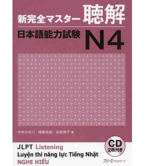 New Kanzen Master JLPT N4: Listening (Incluye 2 CD)