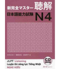 New Kanzen Master JLPT N4: Listening (enthält 2 CDs)