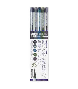 SAI ThinLINE Extra Fine Brush Pen 5 earth-tone colors
