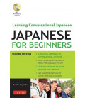 Japanese for Beginners - Learning Conversational Japanese (enthält eine kostenlose MP3 Audio CD)