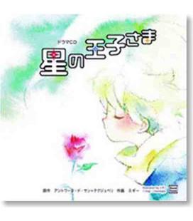 Der Kleine Prinz auf Japanisch (Hörbuch - kein Buch, nur CD)