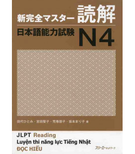 New Kanzen Master JLPT N4: Reading