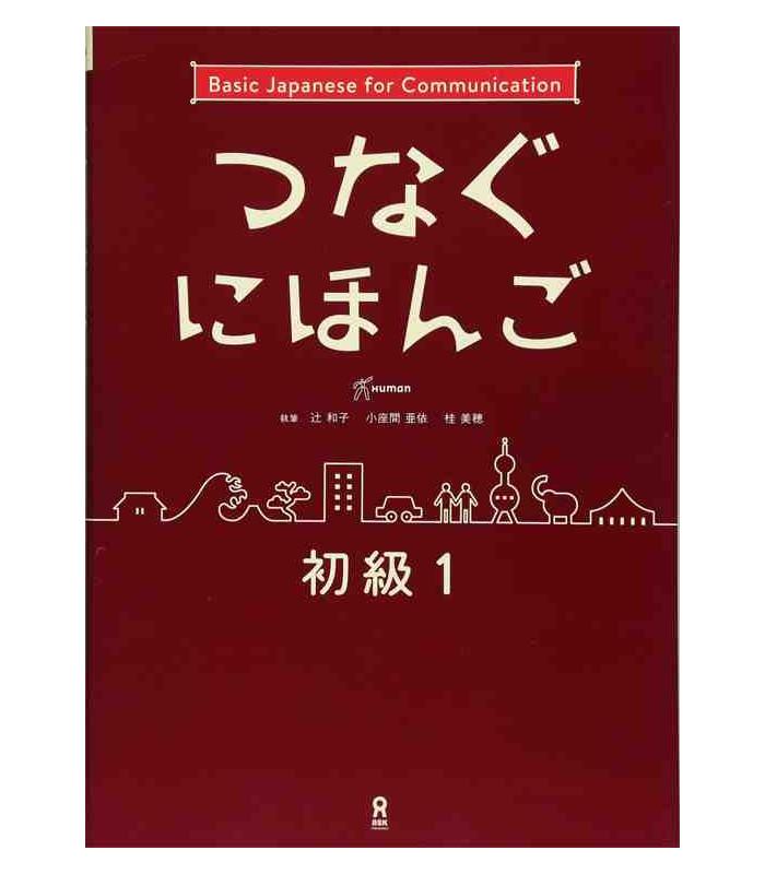 basic japanese for communication 1 buch gratis audio download