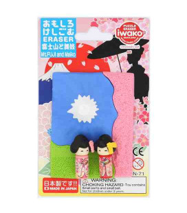 Iwako Puzzle Eraser - Mt. Fuji und Maiko - (Radiergummis mit verschiedenen Designs) Hergestellt in Japan