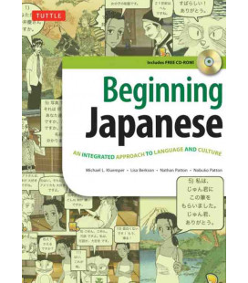 Beginning Japanese- Your Pathway to Dynamic Language Acquisition (CD-ROM inkl.) Neue Auflage