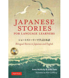 Japanese Stories for Language Learners - Bilingual Stories in Japanese and English (Enthält CD)