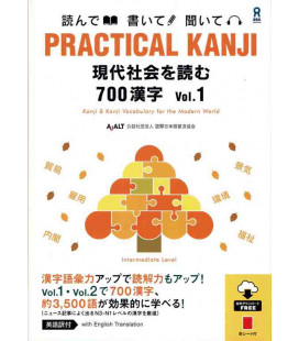 Practical Kanji - Reading topics and articles - 700 Kanji Vol.1 (Audios MP3 descargables)