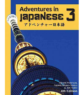Adventures in Japanese, Band 3, Workbook (4. Auflage) (Online Audiodateien zum Download)