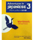 Adventures in Japanese, Band 3, Workbook (4.Auflage) (Online Audiodateien-Download)