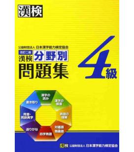 Kanken 4 Kyu Bunyabetsu Mondaishu (spezielle Übungen für die Kanken-Prüfung - Stufe 4)