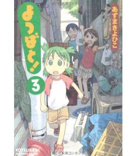Yotsuba to! Vol.3