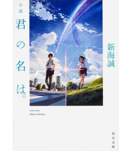 "Kimi no Na wa (""Your name"") Novela japonesa escrita por Shinkai"