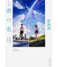 """Kimi no Na wa (""""Your name"""") Japanischer Roman von Shinkai"""