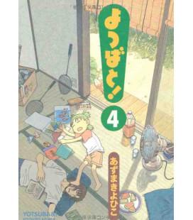 Yotsuba&! Band 4
