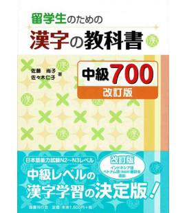 Ryuugakusei No Tamae No Kanji No Kyoukasho 700 Chuukyuu (mittelstufe)
